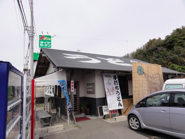いおき家05