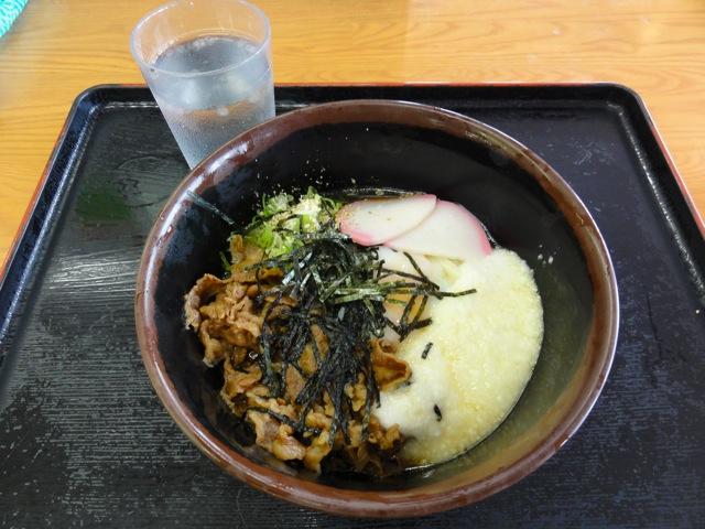 yurakuya01