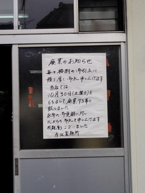 hikoe_03