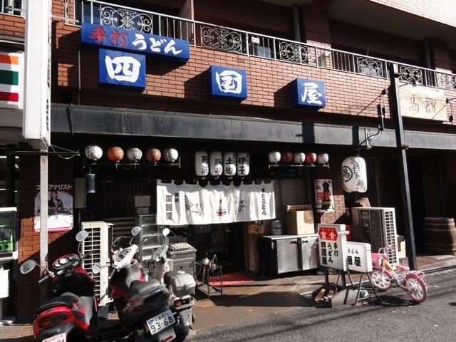 10_12_29shikokuya03