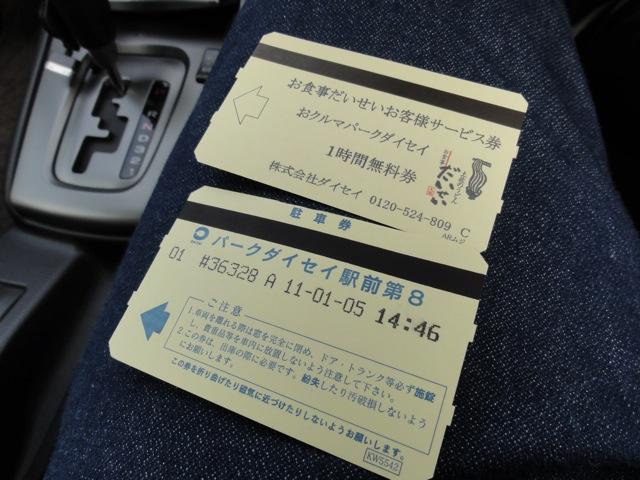 11_1_6daisei02