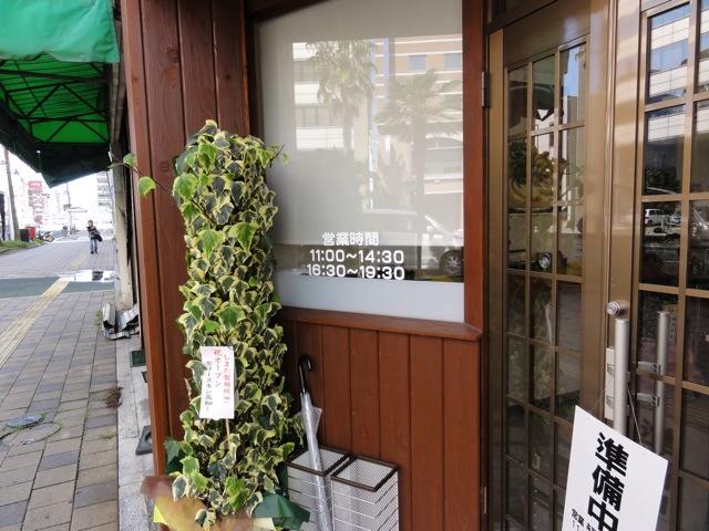 shimada2_05_11_04_23