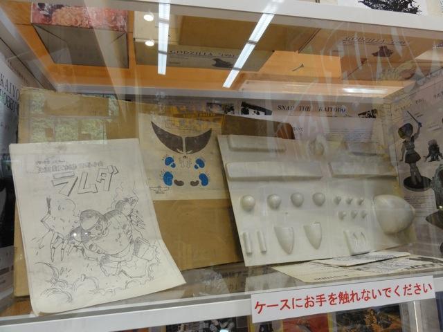 2011_07_09kaiyodoshimanto05