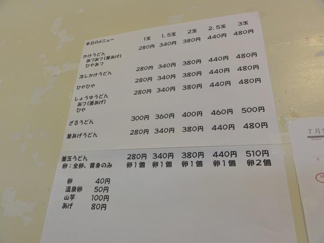 2011_07_10okazaki07