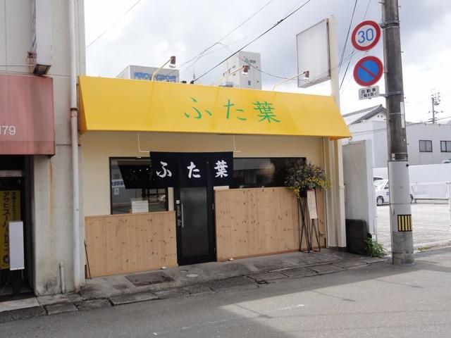 2011_07_27_hutaba01