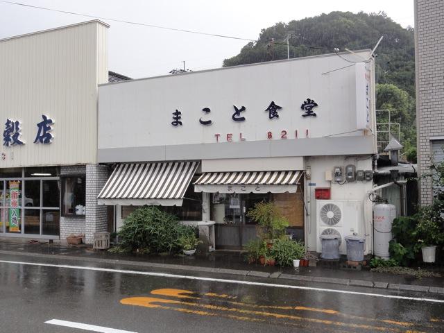 2011_08_23_makoto01