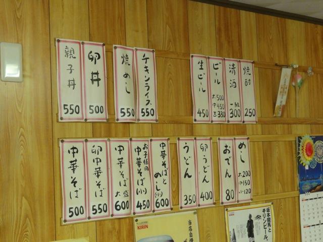 2011_08_23_makoto06