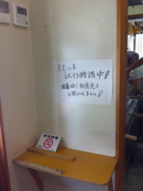 newokazaki_02