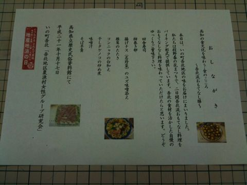 IMG_0381R.jpg