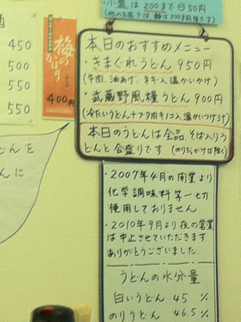 10_12_28sugita06