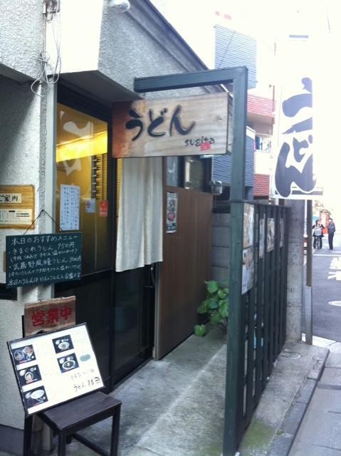 10_12_28sugita01