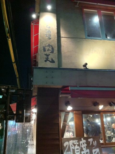 10_12_28nikushiba09