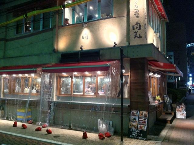 10_12_28nikushiba15