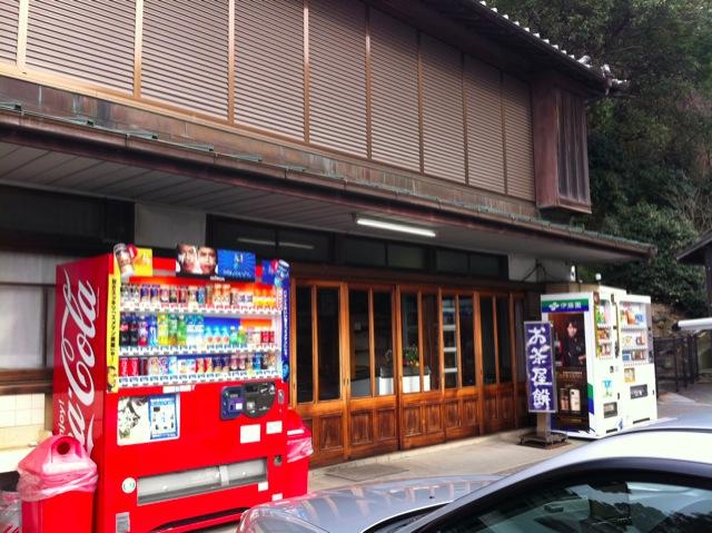 11_3_12sawamochi01
