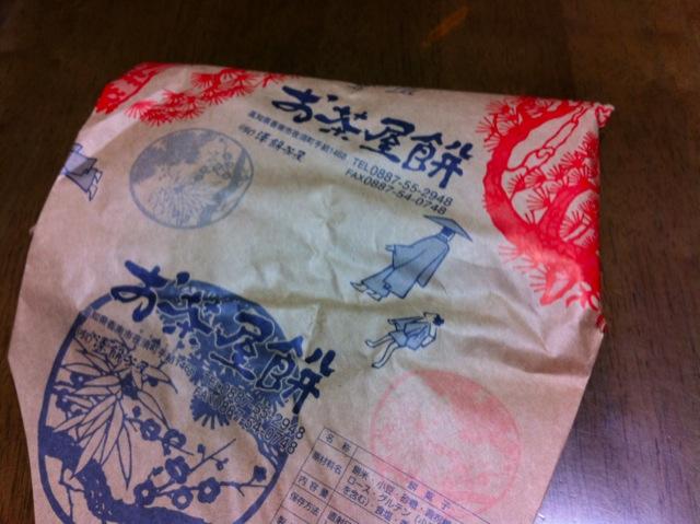 11_3_12sawamochi02