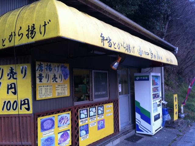 hu-chan01_11_04_03