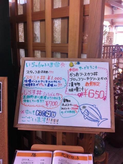 biosu_oogata02_11_04_15