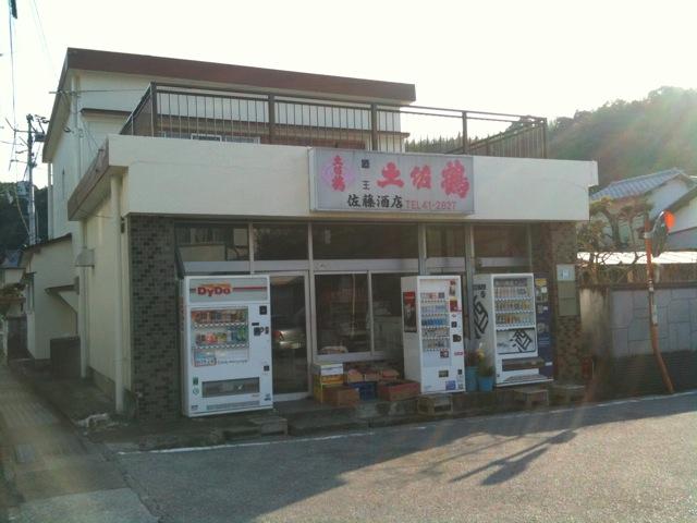 いけちゃんロケ地03