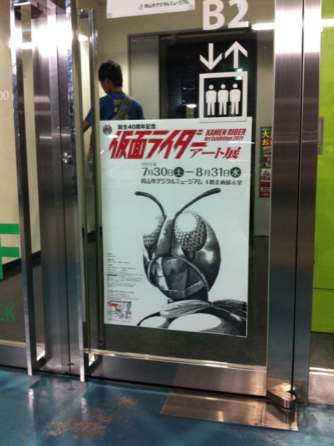 2011_08_25_okayama01