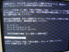 IMG_2369R.jpg