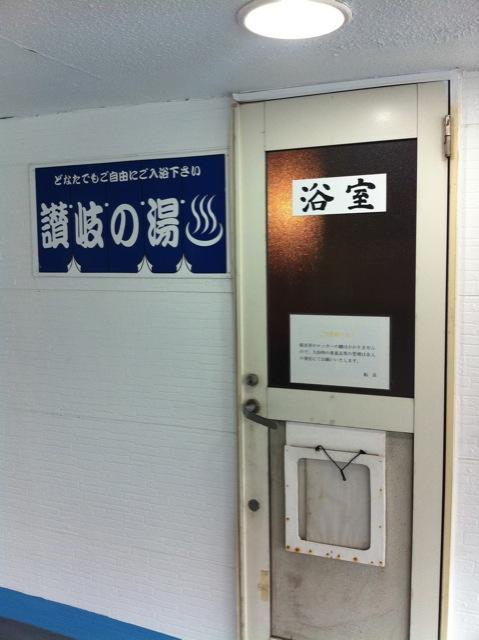 2011_08_25_okayama02