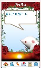 blogpet_2.png