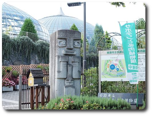 2009姫路-1
