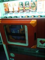 AED付き自販機
