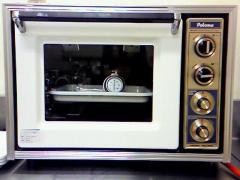交流センターのオーブン