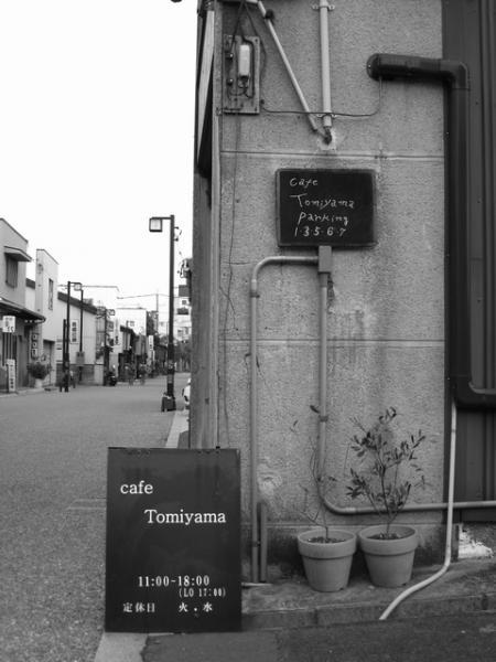 cafe Tomiyama003-2