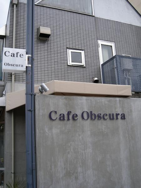 Cafe Obscura008