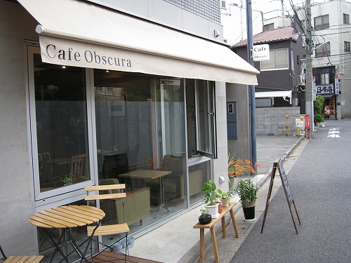 Cafe Obscura007
