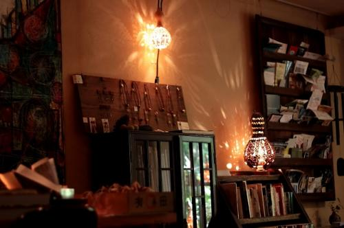 ambient cafe mole003