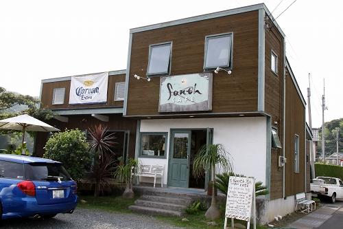 south cafe009