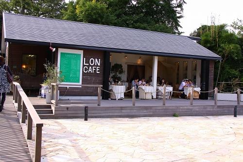 LON CAFE021