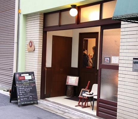 cafe2紅001