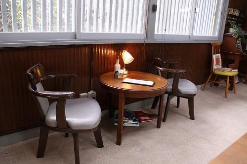 Cafe Bonheur001