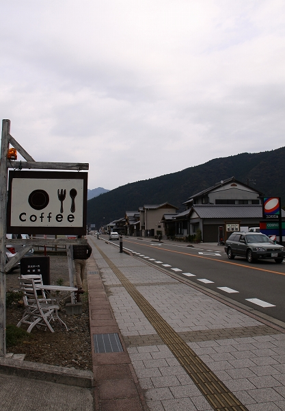 Cafe Bonheur009