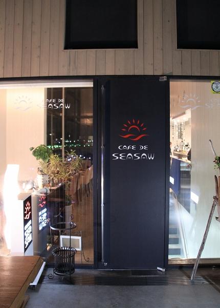 CAFE DE SEASAW011