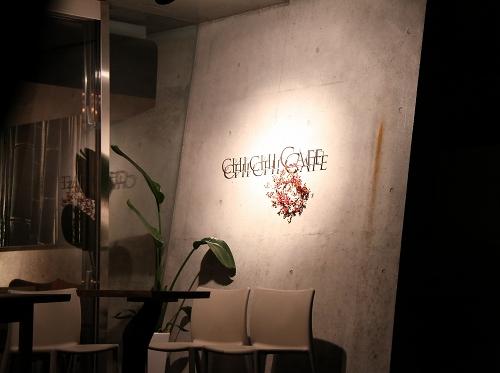 CHICHI CAFE015