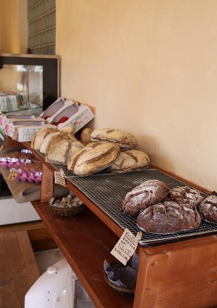 bakery Old Kitchen Organic021