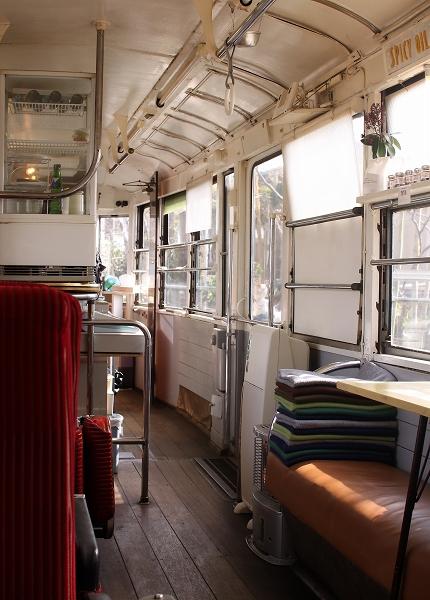 TRAIN CAFE011