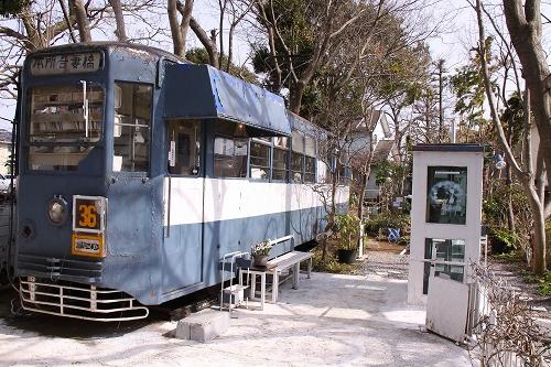 TRAIN CAFE012