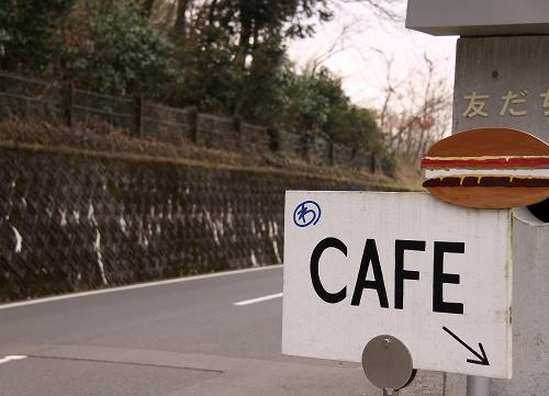 WAKATTA CAFE DIAN004