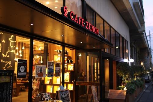 CAFE ZENON007