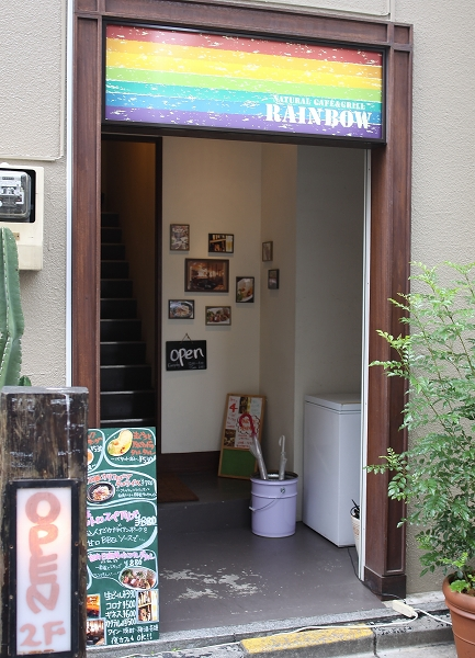 cafe rainbow014