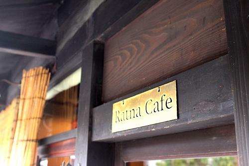 Ratna Cafe008
