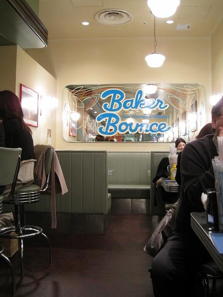 Baker Bounce004
