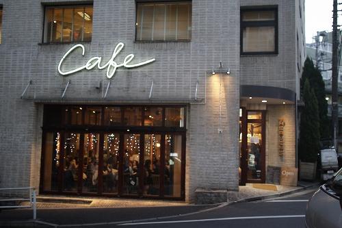 cafe HEAVENS005