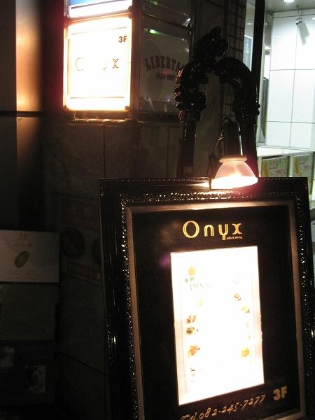Onyx007.jpg